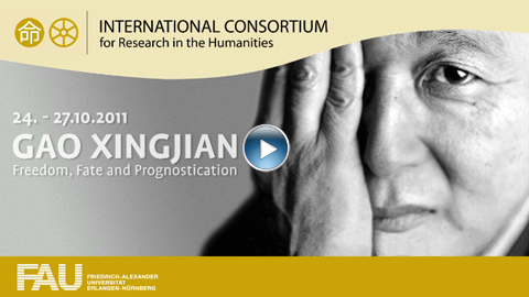 Documentary on Gao Xingjian and the IKGF Gao Xingjian Conference (2011)